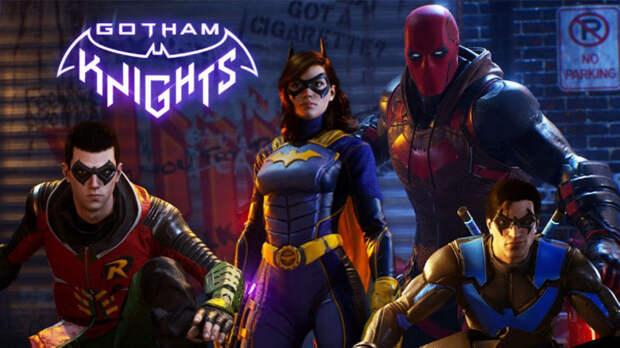 Пандемия коронавируса затормозила выпуск новой игры про Бэтмена