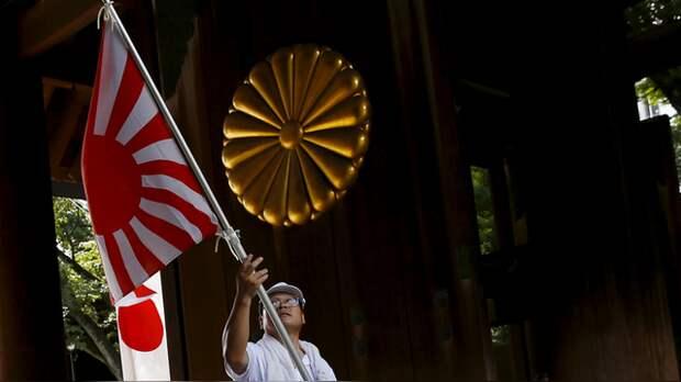 National Interest: Придя на помощь Гитлеру, Япония могла бы захватить Сибирь