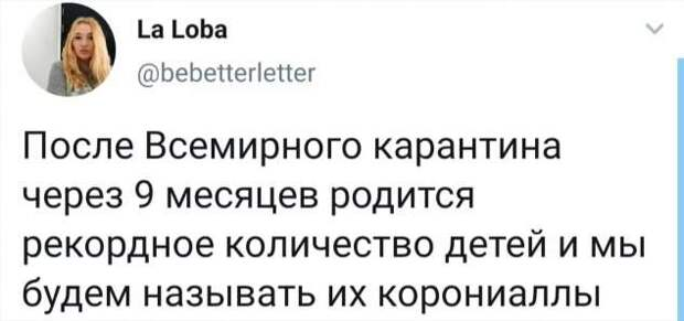Смешные комментарии. Подборка chert-poberi-kom-chert-poberi-kom-21410623082020-16 картинка chert-poberi-kom-21410623082020-16