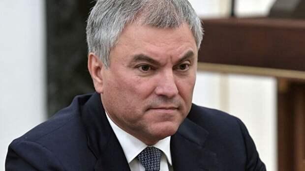 Володин назвал ужесточение наказания за «пьяные» ДТП верным решением