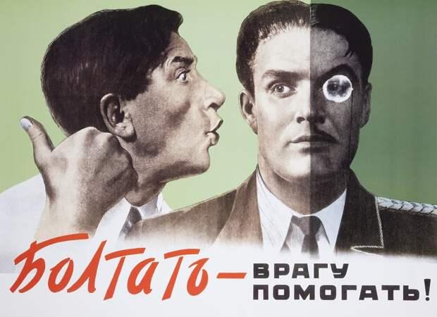 Число шпионов и изменников, Сталин-сепаратист и раскулачивание за сарай