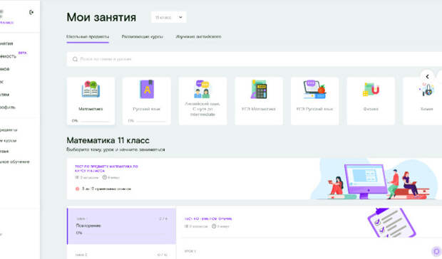 С пятерками: школьники в Карелии получили возможность учиться дома