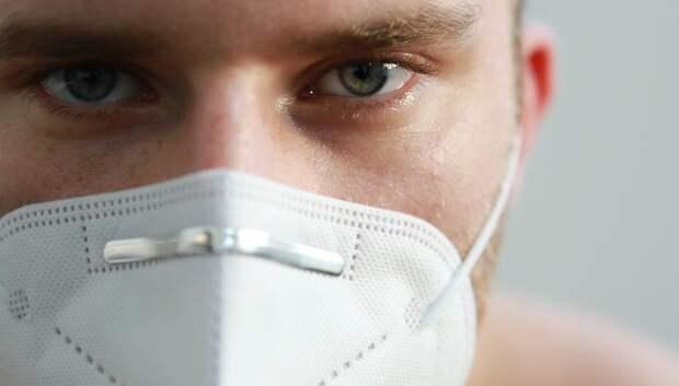 Жителям Подмосковья рассказали, как часто нужно менять маску