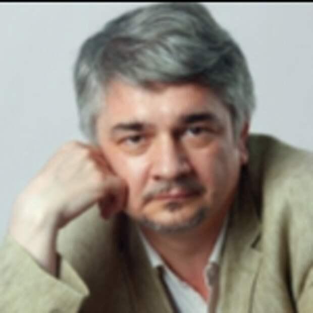 Ростислав Ищенко