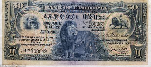 50 эфиопских талеров