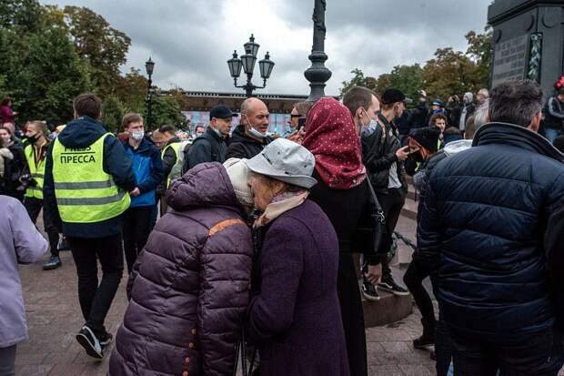 В Москве прошла несогласованная акция КПРФ против фальсификаций на выборах в Госдуму