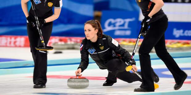Российские керлингистки в полуфинале чемпионата мира сыграют со Швецией