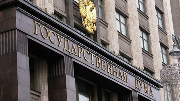 В ГД оценили вероятность объединения Югры с Тюменской областью и Ямалом