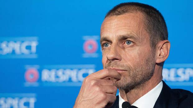 Президент УЕФА Чеферин прокомментировал перенос финала Лиги чемпионов