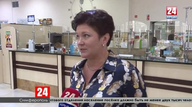 Жители Верхней Кутузовки останутся без почтового отделения