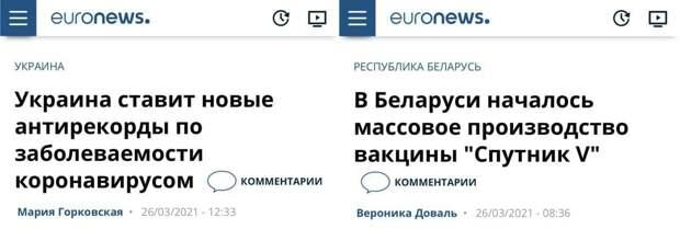 Две новости рядом