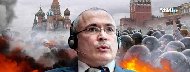Осевший в Лондоне беглый российский олигарх Михаил Ходорковский поливает грязью европейских политиков и общественных...