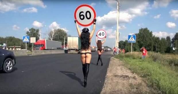 Забавные девушки. Часть 79 (56 фото)