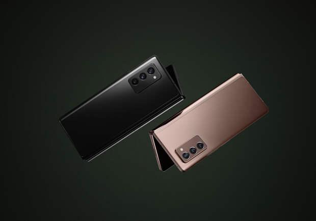 Как выгодно приобрести Samsung Galaxy Z Fold2 или Z Flip