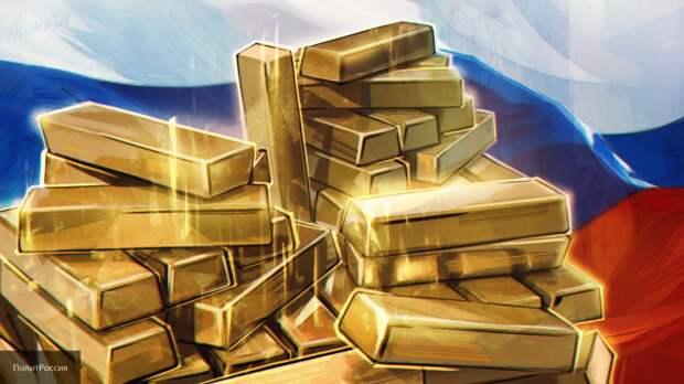Sohu сообщила о «хитрой комбинации» России с облигациями США и золотом