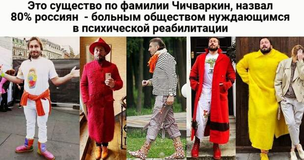 Откровения агента Чичваркина: Навальный точно вернет Крым Украине