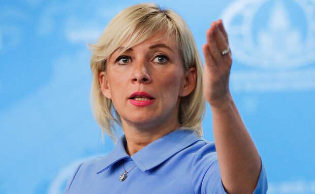 Захарова оценила предложение британского МИД о борьбе с пропагандой из РФ