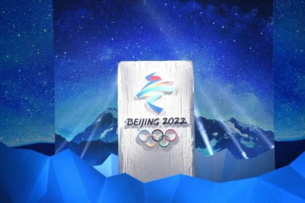 Игры-2022 в Пекине пройдут по более жестким карантинным правилам, чем ОИ в Токио