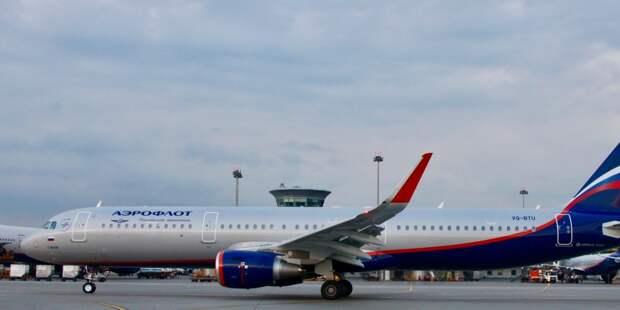 «Аэрофлот» и Korean Air продолжат летать в Южную Корею