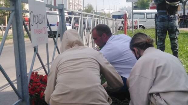Стали известны личности всех госпитализированных после стрельбы в Казани