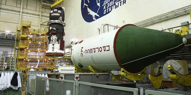 Дату запуска корабля «Прогресс МС-13» могут перенести из-за замечаний