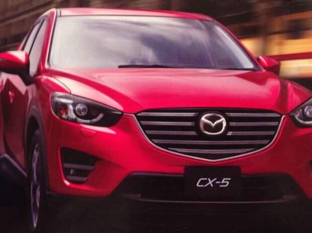 Обновленный кроссовер Mazda CX-5 рассекречен досрочно