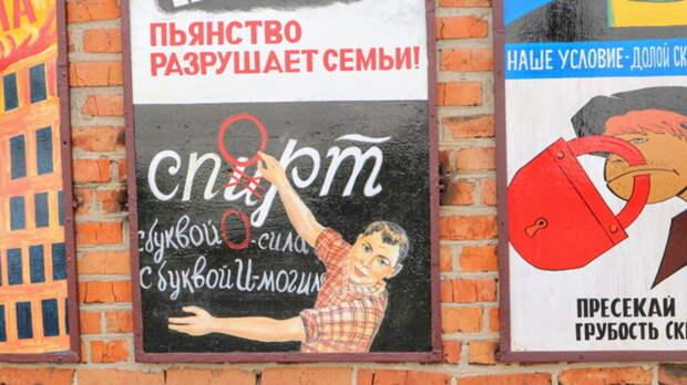Ограничения напродажу алкоголя хотят установить вРостовской области