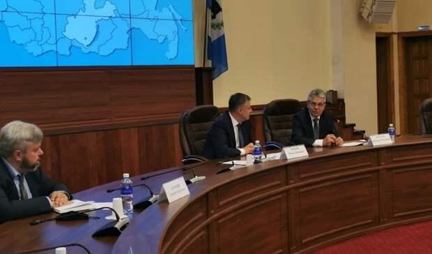 Правительство Иркутской области и РАН подпишут соглашение о сотрудничестве