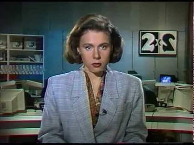 Новости на канале 2х2 (24.07.1993)