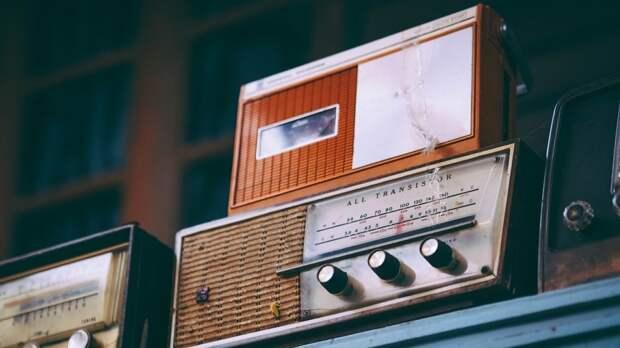 В мире проходит Всемирный день радиолюбителя