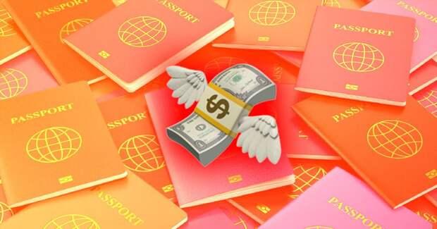 5 стран, где можно купить гражданство