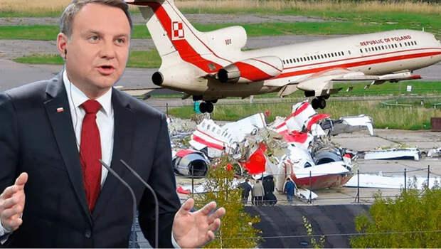 """Это фиаско, паны подляки: """"Тротиловый самолет"""" Качиньского опозорил Варшаву"""