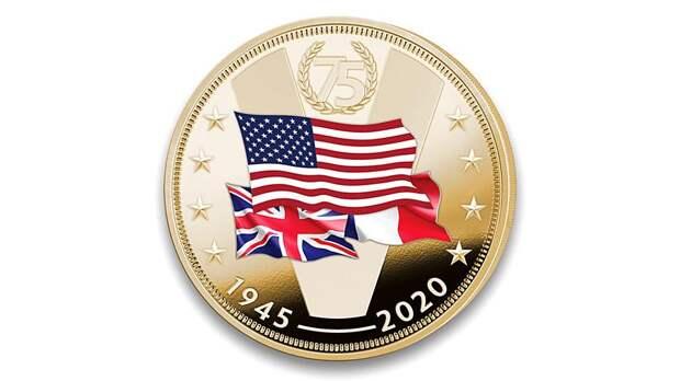 Фальсификация истории: в США выпустили монеты в честь победы во Второй мировой войне без флага СССР