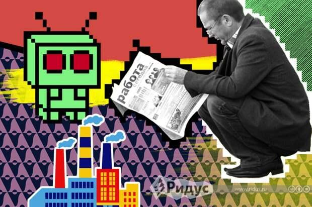 Путин пообещал поддержку бизнесу, который трудоустроит безработных