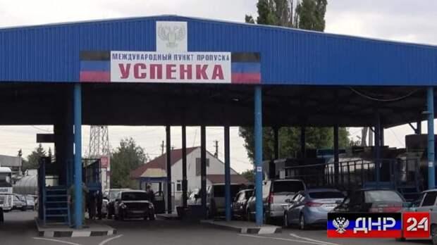 Жителям ЛНДР сдавать тест на COVID-19 при въезде в РФ не нужно