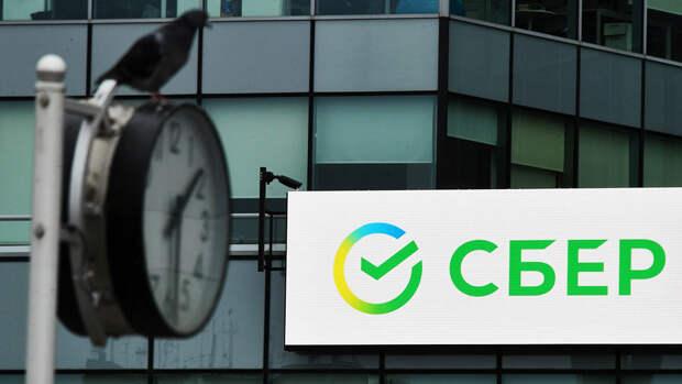 Сбер вновь стал лучшим банком в мире по созданию акционерной стоимости
