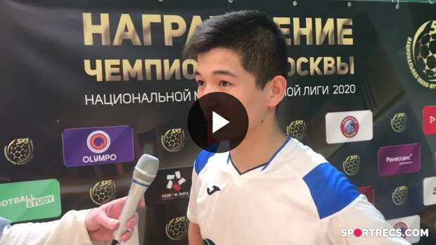 """Элбек Мирзакобилов """"Стрела"""" (интервью)"""