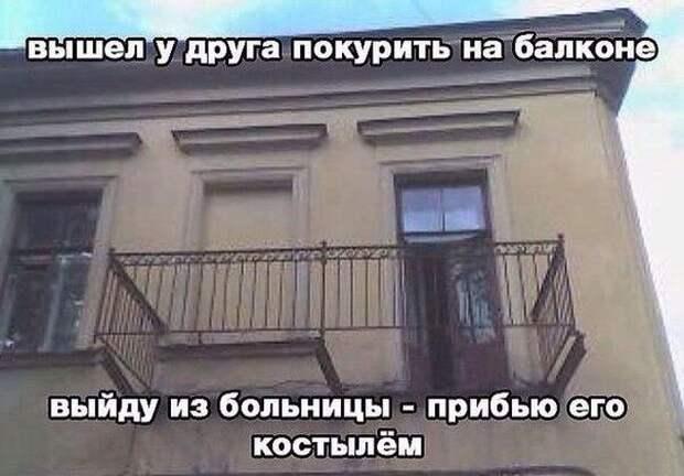 1449696422_08