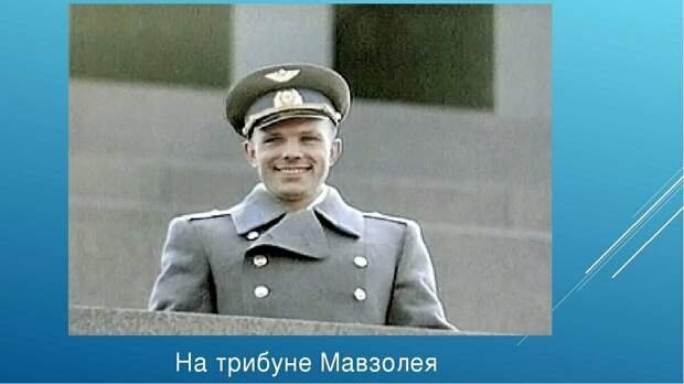 ПЕРВЫЙ ПОЛЁТ