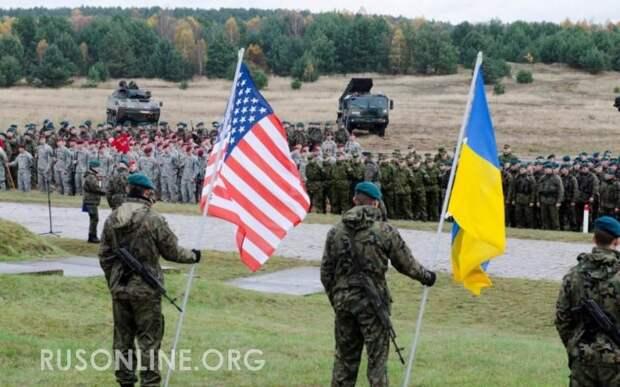 США и Украина готовят комплексную военную операцию против России в Крыму