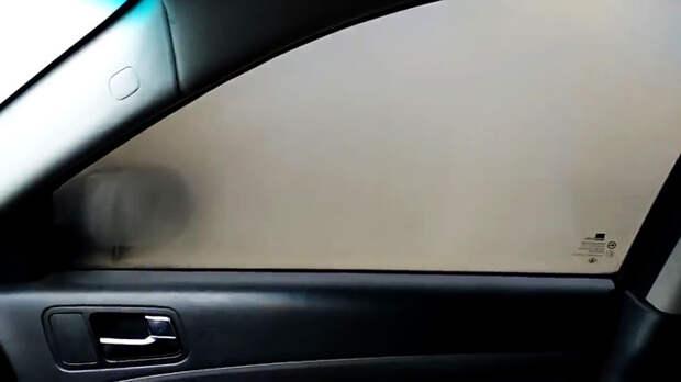 Стекла больше не запотеют - полезный лайфхак автомобилисту