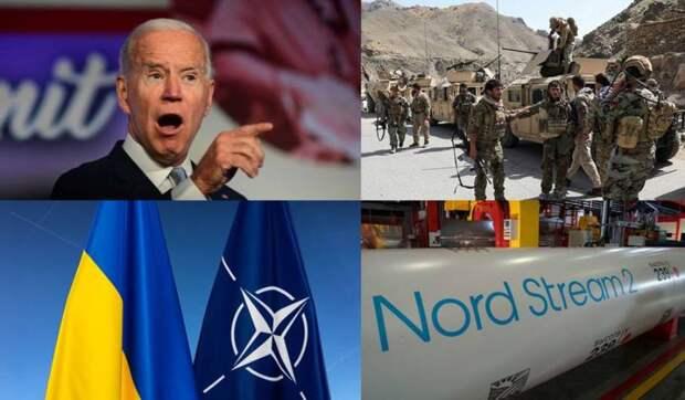 Афган, хохлы, роспуск НАТО, газ, ох и веселье намечается // Виолетта Крымская