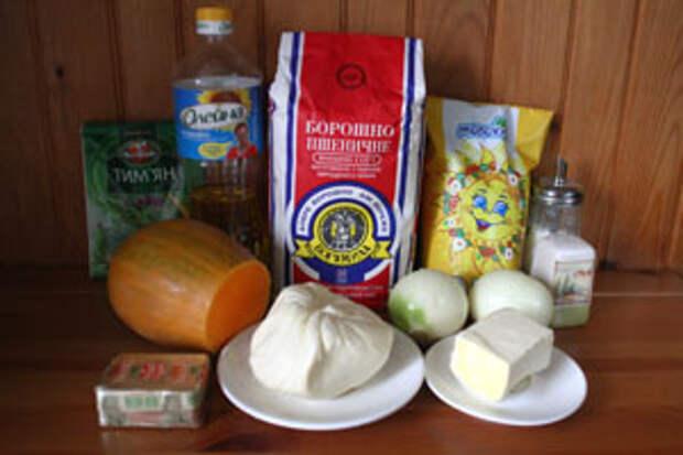 Осетинский пирог с тыквой «Насджын». Ингредиенты.
