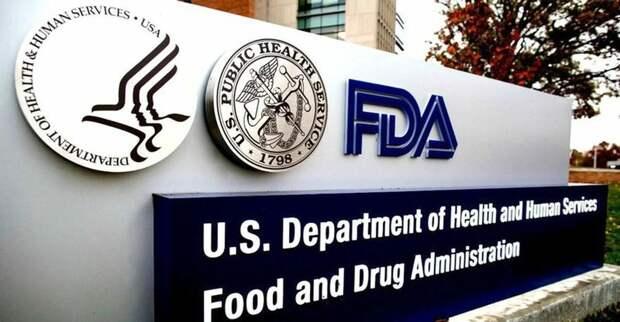 Обновлено руководство FDA по управлению жизненным циклом лекарств