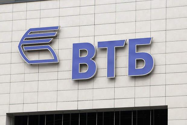 Банк ВТБ проверяет утечку данных своих клиентов
