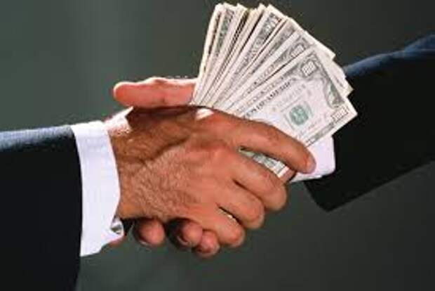 Пара слов о коррупции