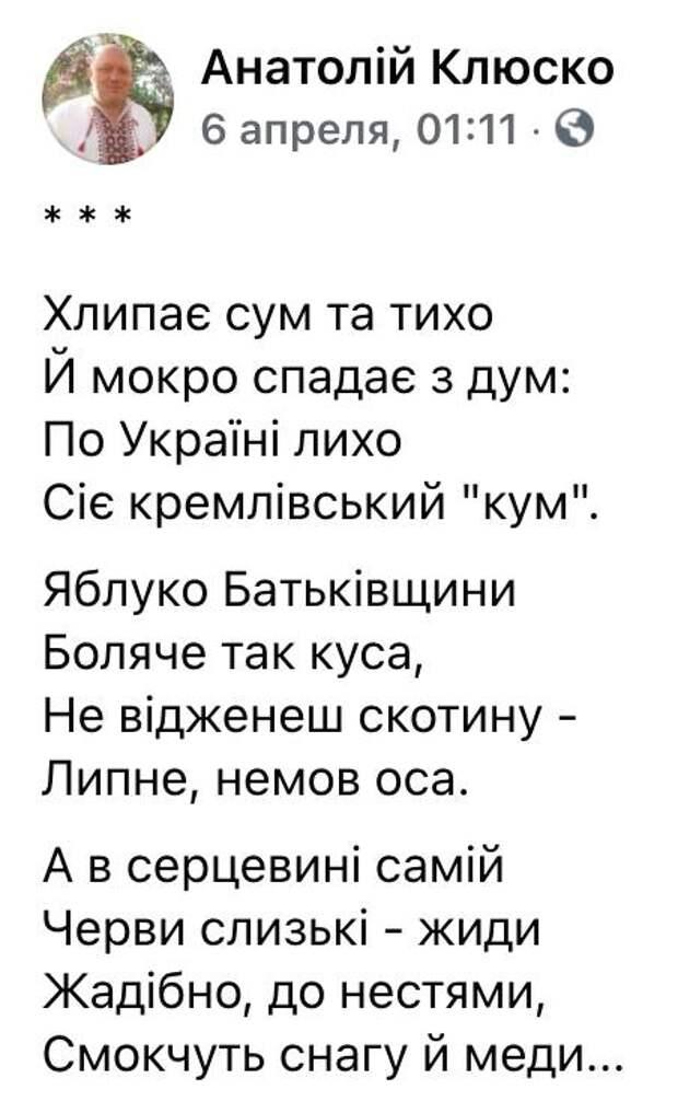 Новости украинской поэзии
