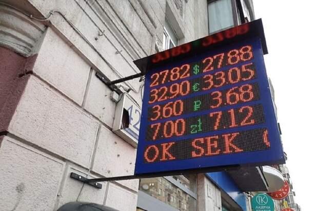 ОВГЗ опять нужны - каким будет курс доллара в среду, 21 апреля