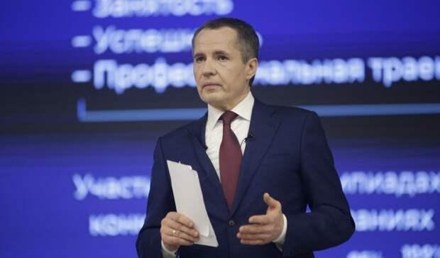 Вячеслав Гладков рассказал депутатам о стратегии развития Белгородской области