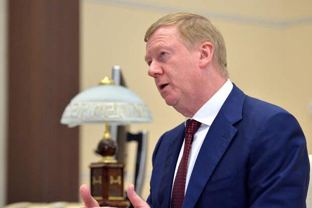 Центробанк решил потратить пенсии россиян по совету Чубайса